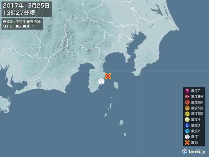 地震情報(2017年03月25日13時27分発生)