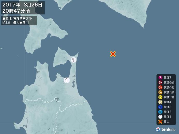地震情報(2017年03月26日20時47分発生)