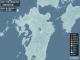 2017年03月27日02時56分頃発生した地震