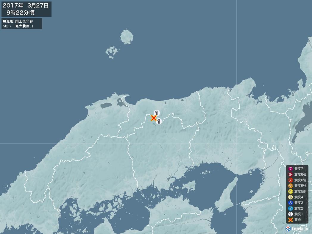 地震情報 2017年03月27日 09時22分頃発生 最大震度:1 震源地:岡山県北部(拡大画像)