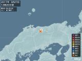 2017年03月27日13時20分頃発生した地震