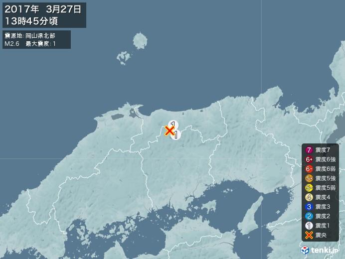 地震情報(2017年03月27日13時45分発生)