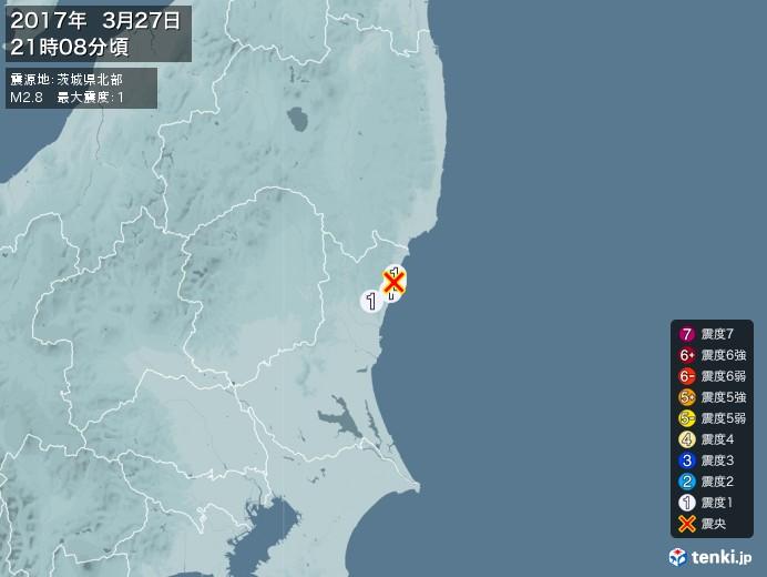 地震情報(2017年03月27日21時08分発生)