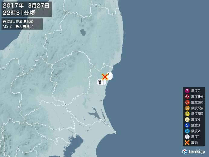地震情報(2017年03月27日22時31分発生)