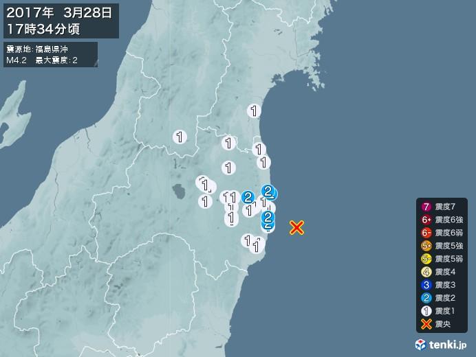 地震情報(2017年03月28日17時34分発生)