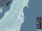 2017年03月28日17時34分頃発生した地震