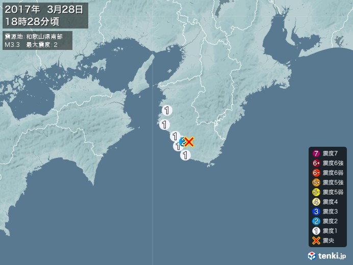 地震情報(2017年03月28日18時28分発生)