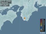 2017年03月28日18時28分頃発生した地震