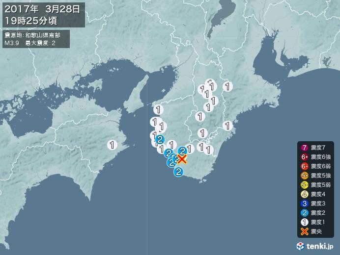 地震情報(2017年03月28日19時25分発生)