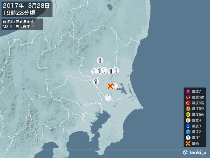 地震情報(2017年03月28日19時28分発生)