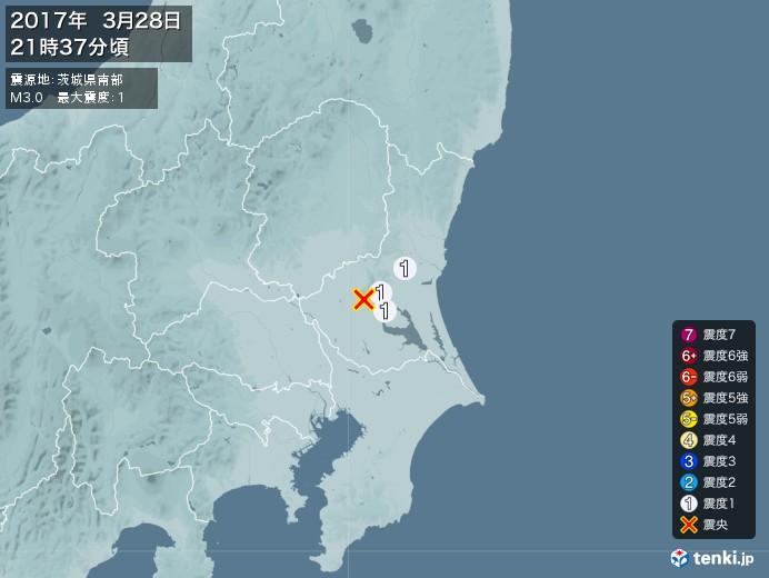 地震情報(2017年03月28日21時37分発生)