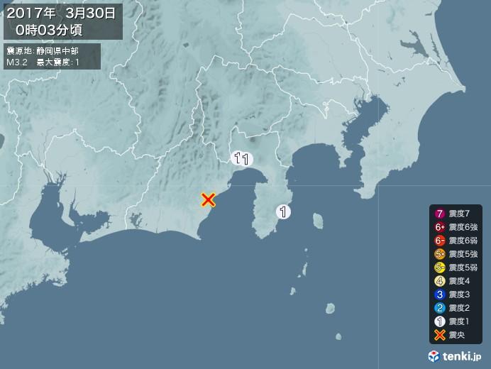 地震情報(2017年03月30日00時03分発生)