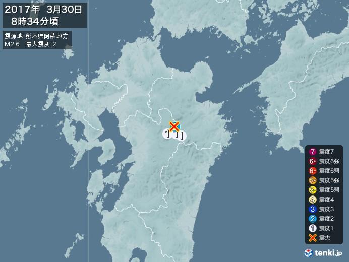 地震情報(2017年03月30日08時34分発生)