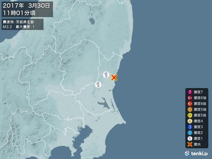 地震情報(2017年03月30日11時01分発生)