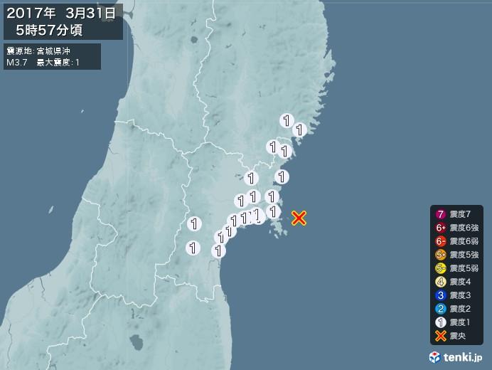 地震情報(2017年03月31日05時57分発生)