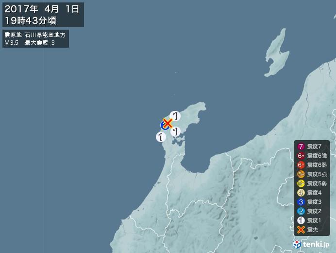 地震情報(2017年04月01日19時43分発生)