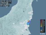 2017年04月01日20時28分頃発生した地震