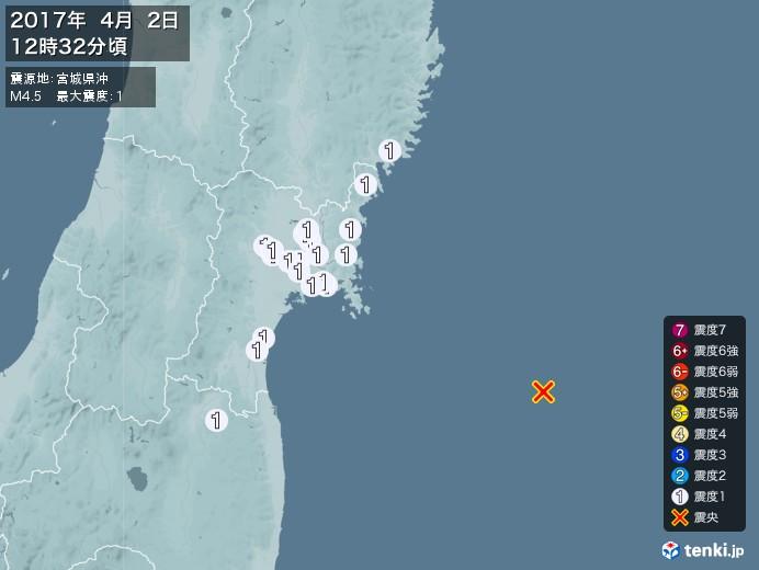 地震情報(2017年04月02日12時32分発生)