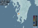 2017年04月04日07時41分頃発生した地震