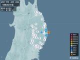 2017年04月06日05時00分頃発生した地震