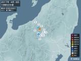 2017年04月06日19時52分頃発生した地震