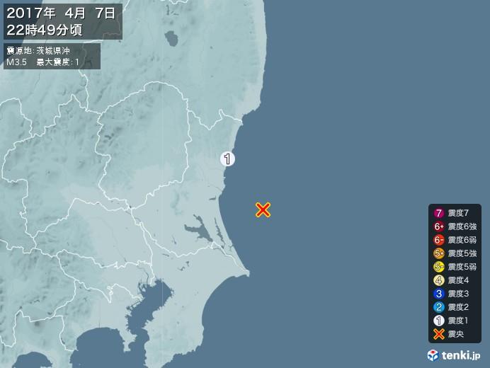 地震情報(2017年04月07日22時49分発生)