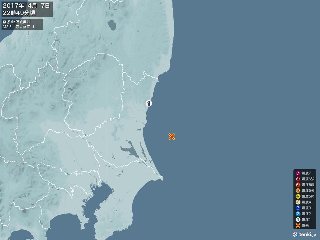 地震情報 2017年04月07日 22時49分頃発生 最大震度:1 震源地:茨城県沖(拡大画像)