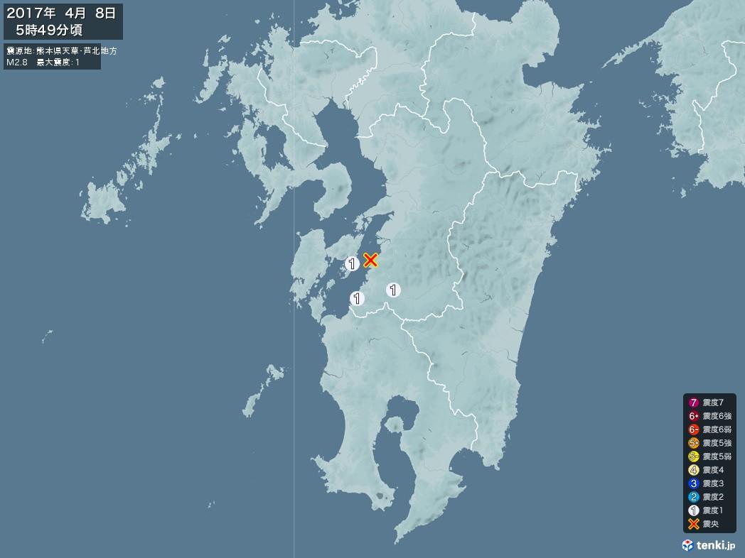 地震情報 2017年04月08日 05時49分頃発生 最大震度:1 震源地:熊本県天草・芦北地方(拡大画像)