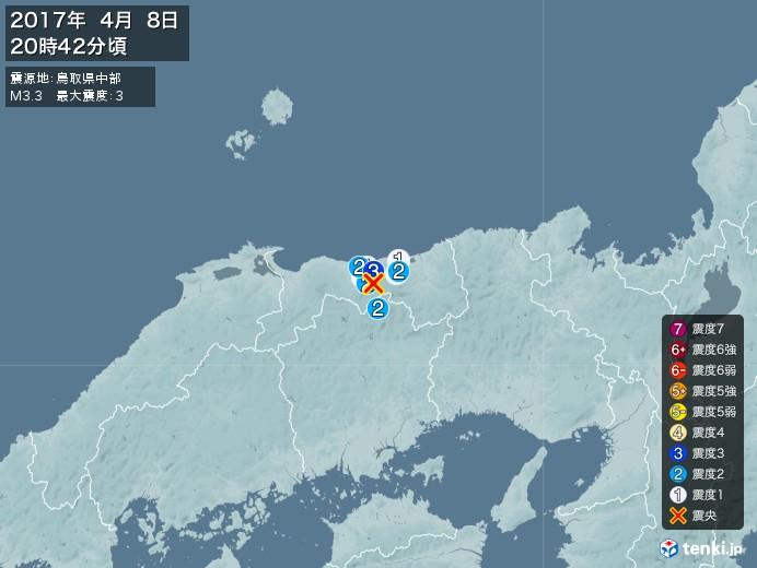 地震情報(2017年04月08日20時42分発生)