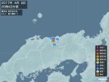 2017年04月08日20時42分頃発生した地震