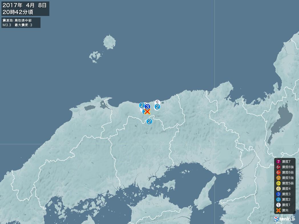 地震情報 2017年04月08日 20時42分頃発生 最大震度:3 震源地:鳥取県中部(拡大画像)