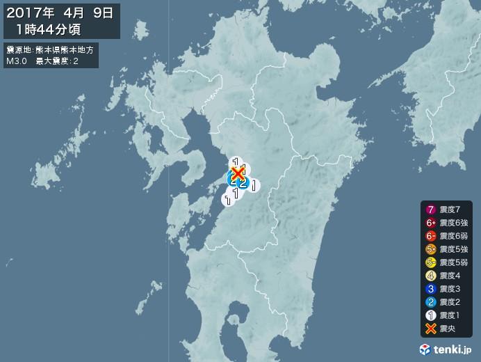 地震情報(2017年04月09日01時44分発生)