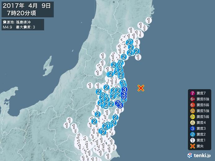 地震情報(2017年04月09日07時20分発生)