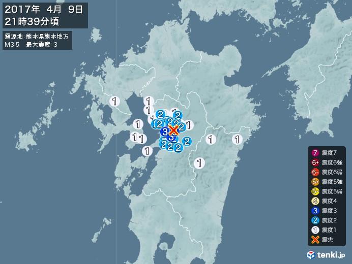 地震情報(2017年04月09日21時39分発生)
