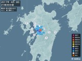 2017年04月09日21時39分頃発生した地震