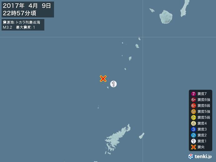 地震情報(2017年04月09日22時57分発生)