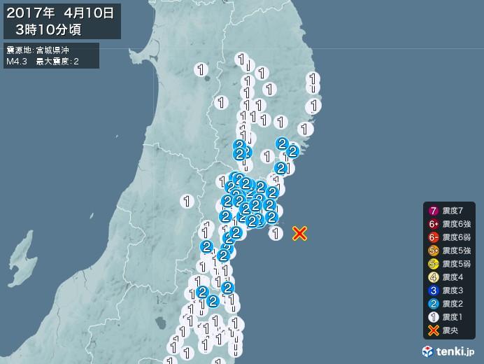 地震情報(2017年04月10日03時10分発生)