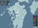 2017年04月11日06時31分頃発生した地震