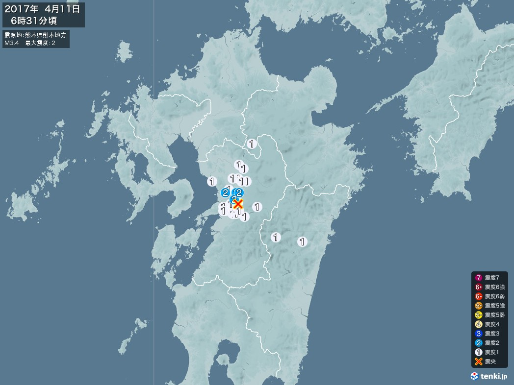 地震情報 2017年04月11日 06時31分頃発生 最大震度:2 震源地:熊本県熊本地方(拡大画像)