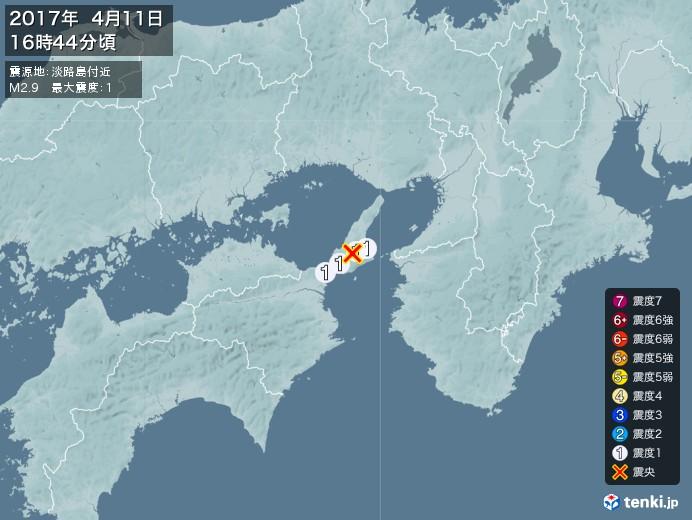 地震情報(2017年04月11日16時44分発生)