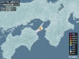 2017年04月11日16時44分頃発生した地震