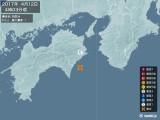 2017年04月12日04時03分頃発生した地震