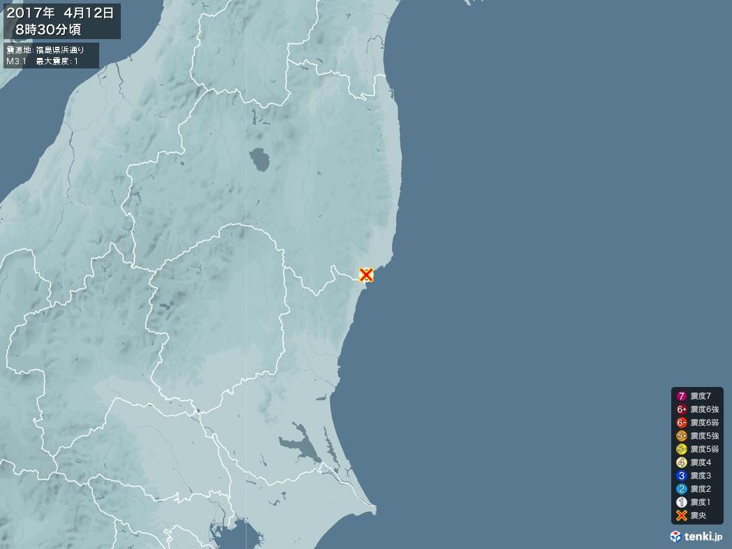地震情報 2017年04月12日 08時30分頃発生 最大震度:1 震源地:福島県浜通り(拡大画像)