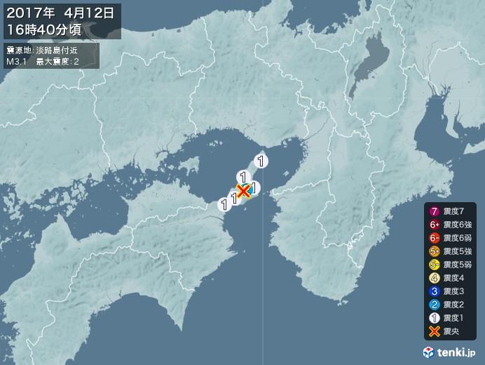 地震情報(2017年04月12日16時40分発生)
