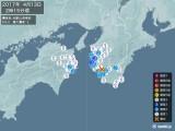 2017年04月13日02時15分頃発生した地震