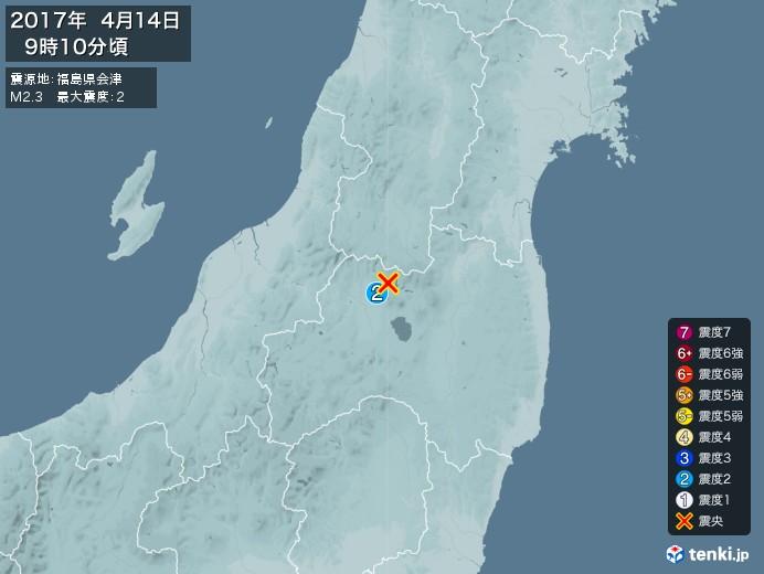 地震情報(2017年04月14日09時10分発生)