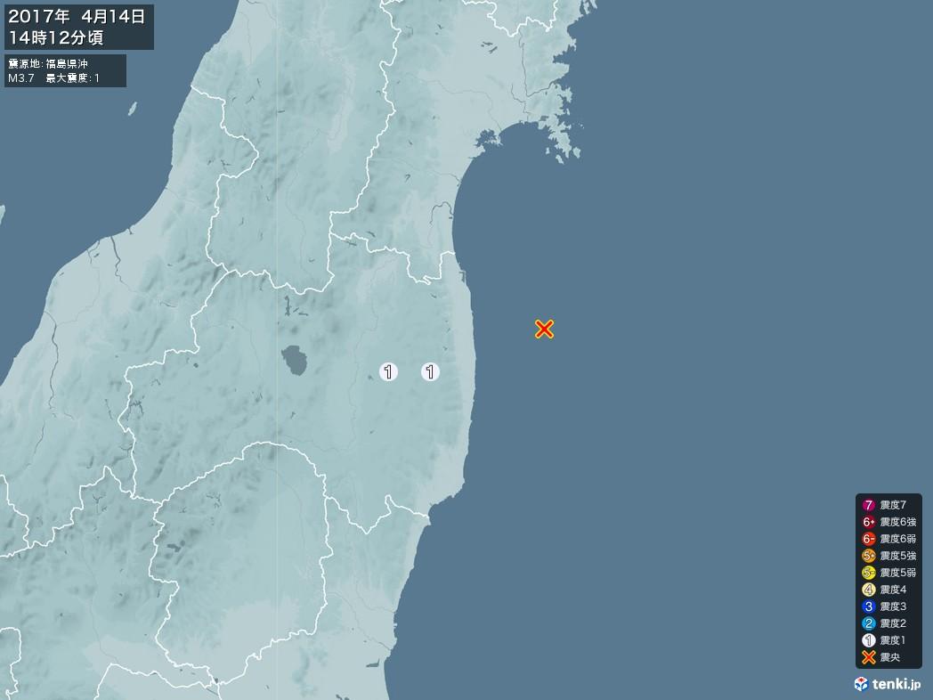 地震情報 2017年04月14日 14時12分頃発生 最大震度:1 震源地:福島県沖(拡大画像)