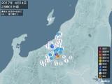 2017年04月14日23時01分頃発生した地震
