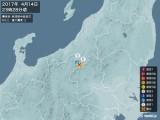2017年04月14日23時28分頃発生した地震