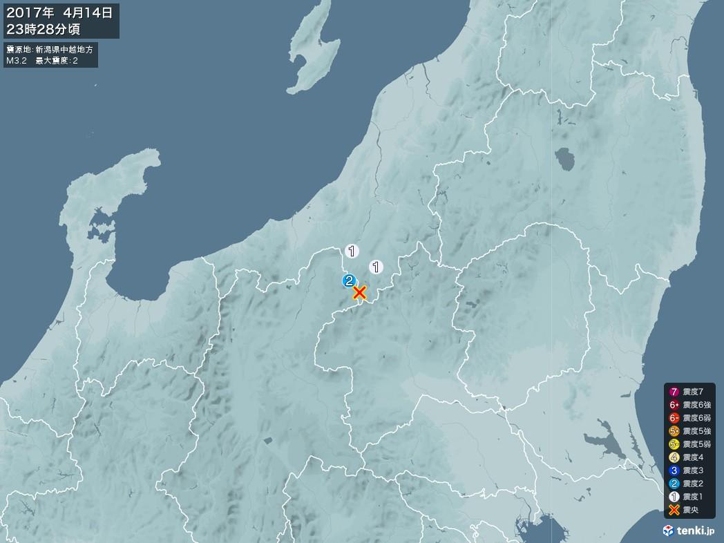 地震情報 2017年04月14日 23時28分頃発生 最大震度:2 震源地:新潟県中越地方(拡大画像)